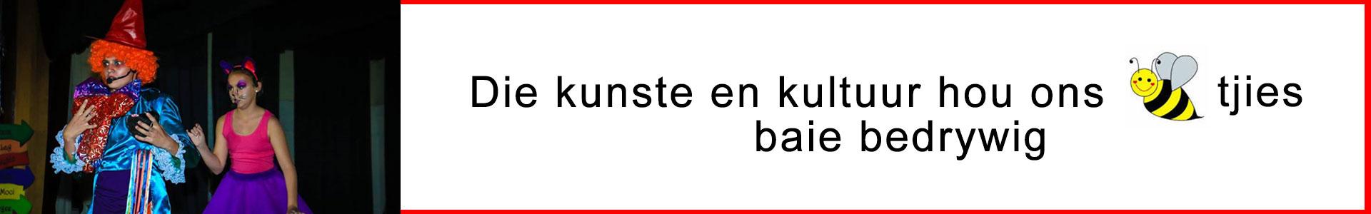 Inner-Bladsy-Banner